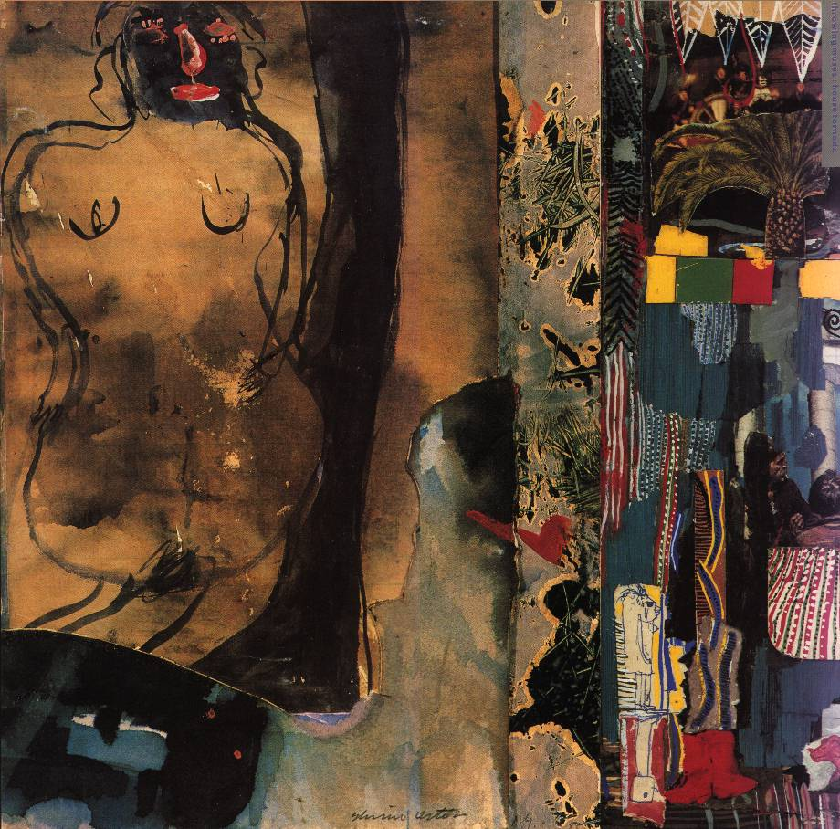 Throwing Muses - Throwing Muses EP