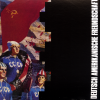 jukebox.php?image=micro.png&group=Deutsch+Amerikanische+Freundschaft&album=Die+Kleinen+und+die+B%C3%B6sen