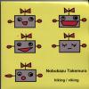jukebox.php?image=micro.png&group=Nobukazu+Takemura&album=Hiking-Viking