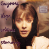jukebox.php?image=micro.png&group=Suzanne+Vega&album=Solitude+Standing