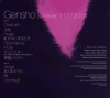 jukebox.php?image=micro.png&group=Boris+with+Merzbow&album=Gensho+(3)