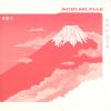 jukebox.php?image=micro.png&group=Susumu+Yokota&album=Acid+Mt.+Fuji