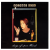 jukebox.php?image=micro.png&group=Suzanne+Vega&album=Days+of+Open+Hand